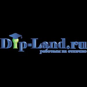 Dip-Land