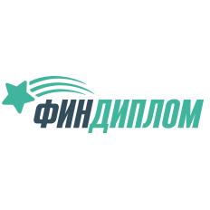 ФинДиплом