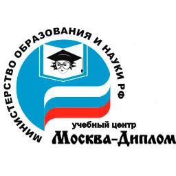 Москва Диплом