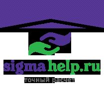 SigmaHelp